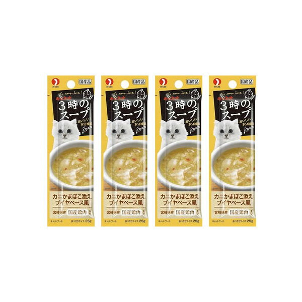 ペットラインキャネット3時のスープカニかまぼこ添えブイヤベース風25g×4連キャネット/ウェットフー