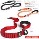 《税込5400円以上のお買い物で送料無料》 EZYDOG(イージードッグ) ゼロショック 120cm ●バンジージャンプ用ロープがショックを吸収!愛犬にやさしい衝撃吸収リード。