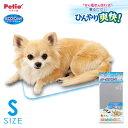 ペティオ クールアルミシート S ■ 犬 猫 ベッド マット...