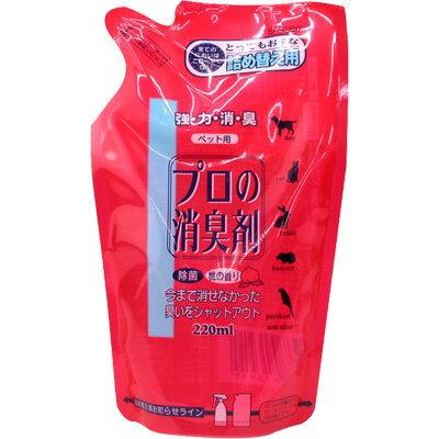 常陸化工プロの消臭剤桃の香り詰め替え220ml除菌・消臭用品/消臭剤・除菌剤/消臭液/消臭スプレー犬