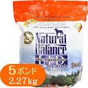 ナチュラルバランス スウィートポテト&フィッシュ ドッグフード スモールバイツ(小粒) ●全年齢・犬種対応/アレルギー対応
