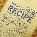 ホリスティックレセピー ドッグフード ブリーダーバッグ ラム&ライス 成犬用 小粒 18.1kg 【...