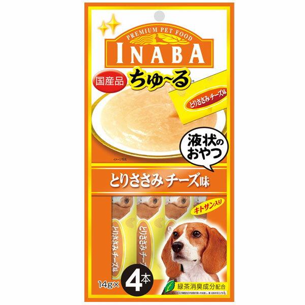 いなばちゅ〜るとりささみチーズ味14g×4本ドッグフード/犬のおやついなば/いなばペット犬用品/犬(