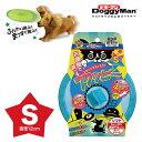 ドギーマン フワッピー S 【犬のおもちゃ/犬用おもちゃ/フリスビー】【犬用品/ペット・ペットグッズ/ペット用品/オモチャ】【DoggyMan】
