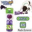 Busy Buddy(ビジーバディ) タガジャグ XS 【犬...
