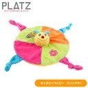 160530_platz_toy_05