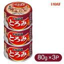 いなば とろみ とりささみ・牛肉入り 缶詰 80g×3P 【ドッグフード 缶詰 犬 ウェットフード/ペットフード/ドックフード】