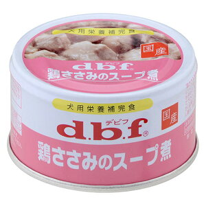 スープ煮 ドッグフード ウェット ドックフ