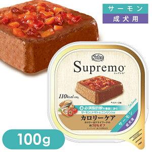 シュプレモ ドッグフード カロリー サーモン アダルト ウェット
