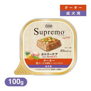 シュプレモ ドッグフード カロリー ターキー アダルト ウェット