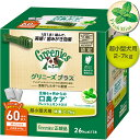 グリニーズ(Greenies) 正規品 グリニーズ プラス ...