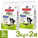 サイエンスダイエット プロ/PRO 犬用 健康ガード アクティブシニア 7歳からずっと 3kg×2袋セット