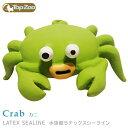 TopZoo(トップズー) 水族館ラテックスシーライン カニ(Crab)【犬のおもちゃ/犬用おもちゃ】【犬用品/ペット・ペットグッズ/ペット用品/オモチャ】