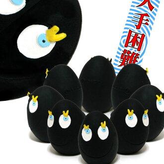 Sant Jordi black egg-CHAN