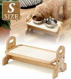 \エントリー全品P10倍/愛犬・愛猫の食事を快適にしてくれる、食器台(テーブル)です♪ドギーマンハヤシ ウッディーダイニング S 【犬用・猫用/食器台・テーブル/Woody-sty