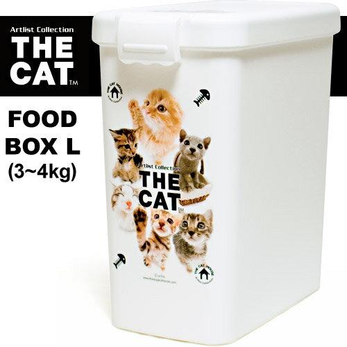 THECATフードBOXLサイズ梅雨対策フードストッカー・容器(ドッグフード/キャットフード)犬用品