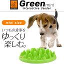 130826_greenmini_01