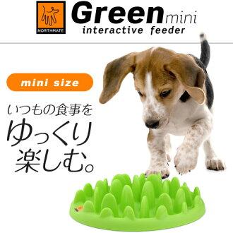 NORTHMATE綠色饋線小型(Green mini interactive feeder)[供早食有,供防止/狗的餐具/貓的餐具/狗使用的餐具/貓使用的餐具/食物盤子][狗用品/貓、貓、貓/寵物用品]