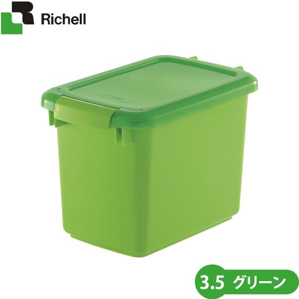 リッチェルペット用フードキーパー35グリーンフードストッカー・容器(ドッグフード/キャットフード)犬