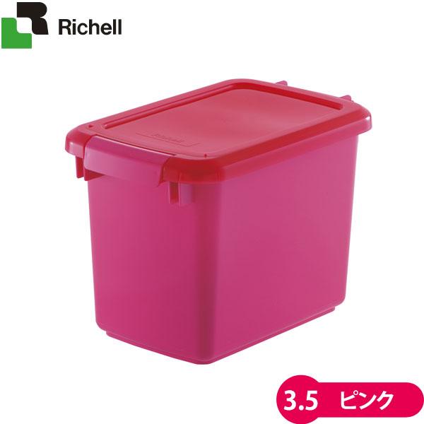 リッチェルペット用フードキーパー35ピンクフードストッカー・容器(ドッグフード/キャットフード)犬用