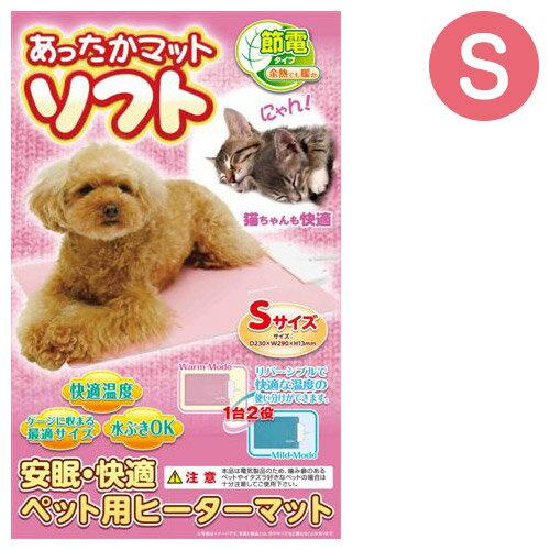ニチドウ あったかマット ソフト S 【ヒーター...の商品画像