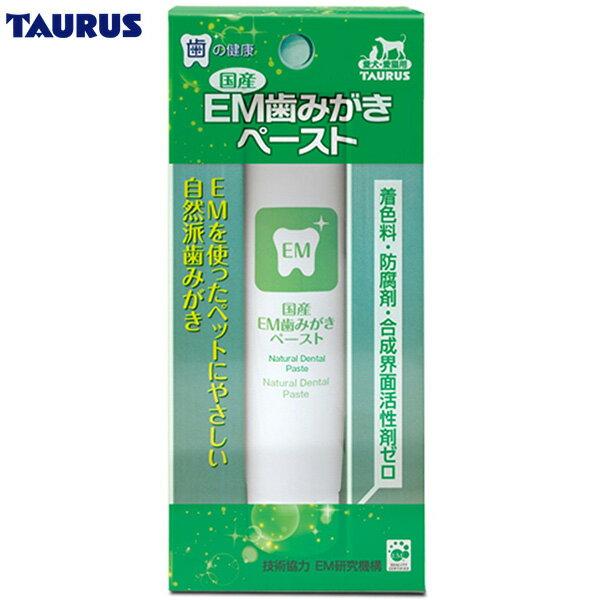 トーラス国産EM歯みがきペースト35gお手入れ用品(デンタルケア用品)/歯磨き犬用品・猫用品/ペット