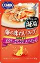 日本ペットフード コンボキャットスープ 減塩かにかま 40g...