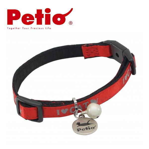ペティオCCラブキャットカラーレッド猫首輪(くびわ・カラー)猫用首輪・猫の首輪お出かけ・お散歩グッズ