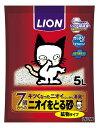 ライオン商事 ニオイをとる砂7歳以上用鉱物 5 L 【紙系の...