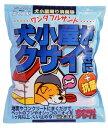 豊田化工 ワンダフルサンド 2.5 L 【鉱物系(シリカゲル...