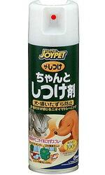 ジョイペットザ・しつけちゃんとしつけ剤(犬猫用)200mlしつけ用品/しつけ用スプレー(いたずら防止