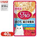 いなば CIAO チャオ パウチ 総合栄養食 しらす入 40g ■ 国産 キャット 猫 フード ごはん ウェット パック レトルト INABA