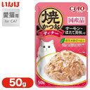 いなば 焼かつお ディナー サーモン 50g ■ 国産 キャ
