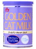 ワンラック ゴールデンキャットミルク 130g 猫用粉ミルク ●生後〜離乳までの子猫にオススメ!DHA配合。さっと溶けてミルク作りが簡単!ワンラック ゴールデンキャットミルク 13