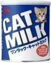ワンラック キャットミルク 270g 猫用粉ミルク 【キャ