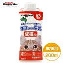 ドギーマン ネコちゃんの牛乳 成猫用 200ml 【牛乳・ミ...