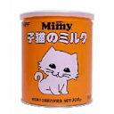 子ねこのミルク 300g 【バレンタイン特集2007】【大事な家族】
