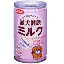 デビフ 愛犬健康ミルク 160g 【バレンタイン特集2007】【大事な家族】