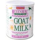 【正規代理店品】 メインバーグ(MEYENBERG) ゴートミルク 340g 【バレンタイン特集2007】... ...