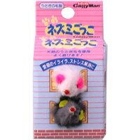 キャティーマンネズミごっこ猫のおもちゃ・猫用おもちゃねずみのおもちゃ・ネズミのおもちゃ猫用品/猫(ね