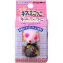 キャティーマン ネズミごっこ 【バレンタイン特集2007】【大事な家族】