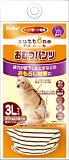 ペティオ 老犬介護用 おむつパンツ サスペンダー付き 3L(大型犬用)