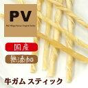 �� ����� ���Y�� ���Y PV ���K�� �X�e�B�b�N 7�{ �y�h�b�O�t�[�h/�� �����/���p�����/��