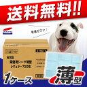 コーチョー 日本製 業務用 シーツ 薄型 1ケース【ペットシ...