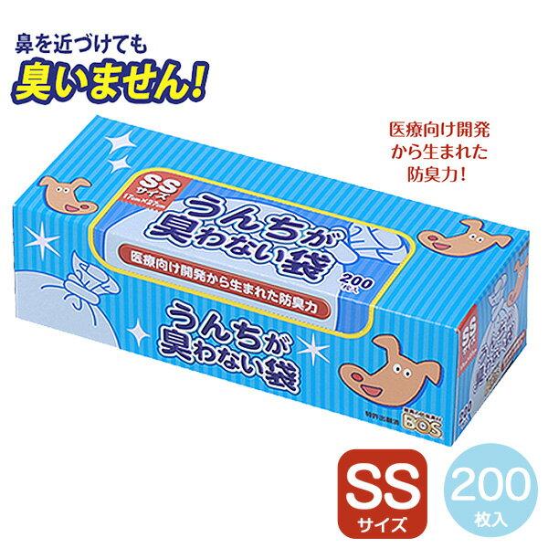 うんちが臭わない袋BOSペット用SS200枚入犬ウンチ袋/フンキャッチャー/ウンチ処理袋・携帯用ウン