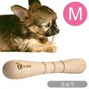 Nana クランチ ミルクフレーバー M 【犬のおもちゃ/犬