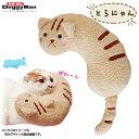 キャティーマン あごのせ猫枕 とらニャン