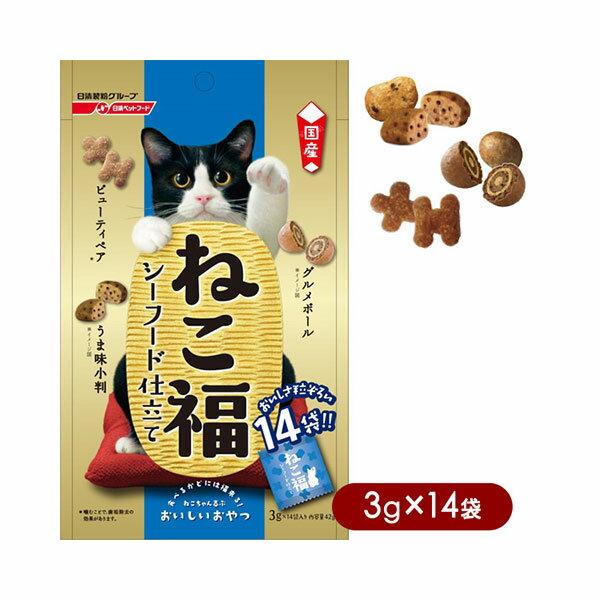 日清ペットフードねこ福シーフード3g×14袋キャットフード/猫用おやつ/猫のおやつ・猫のオヤツ・ねこ