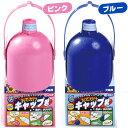 110510_bottlecap_01