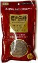 オリエント 鹿肉五膳(漢方)200g 【ドッグフード/犬用お...